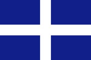 grčka-zastava