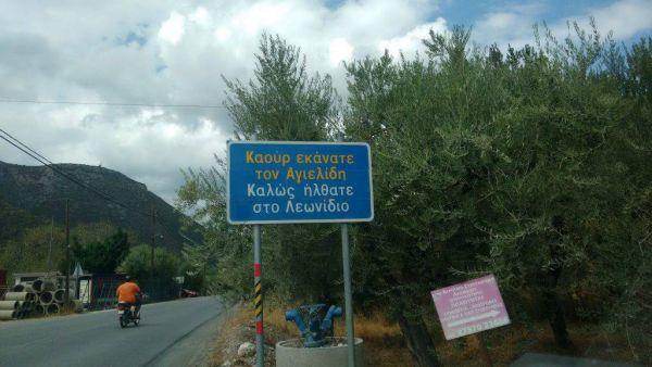 Dobro došli u Leonidio