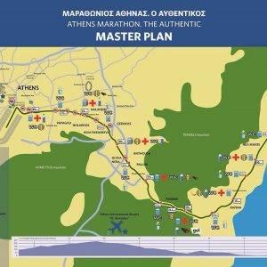 atinski-maraton-ruta