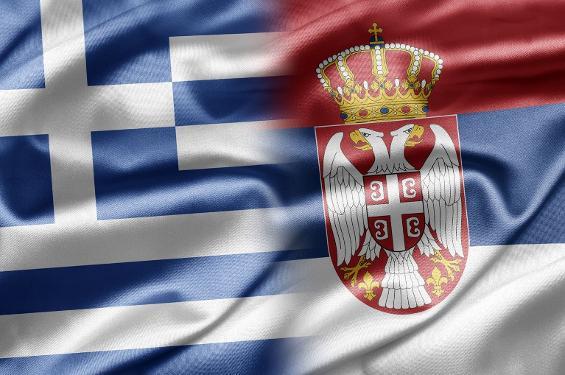 grčki dani
