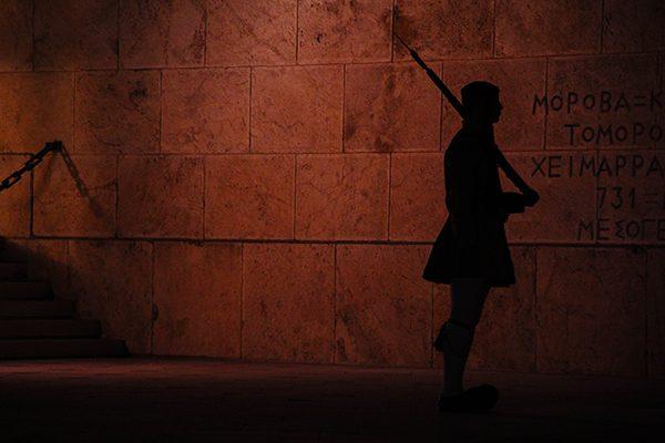 život u atini grčka parlament evzoni