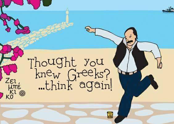 NAJČEŠĆE ZABLUDE O GRČKOJ I GRCIMA
