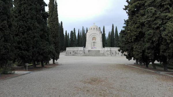srpske baštine u grčkoj - zejtinlik