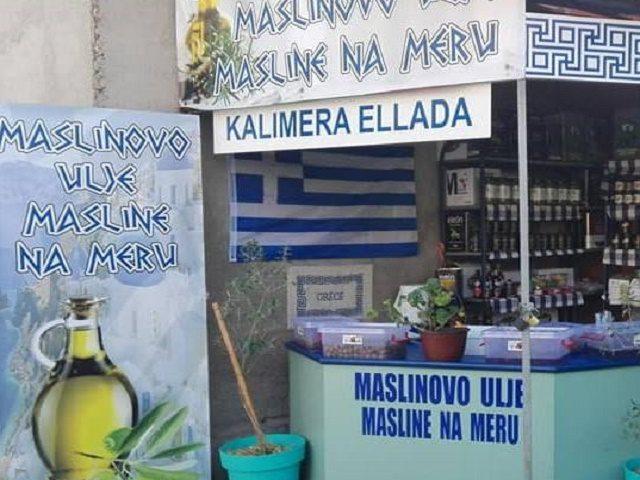 GRČKI UKUS U SRBIJI – KALIMERA ELLADA