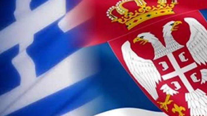 TRI NAJZNAJČAJNIJE SRPSKE BAŠTINE U GRČKOJ