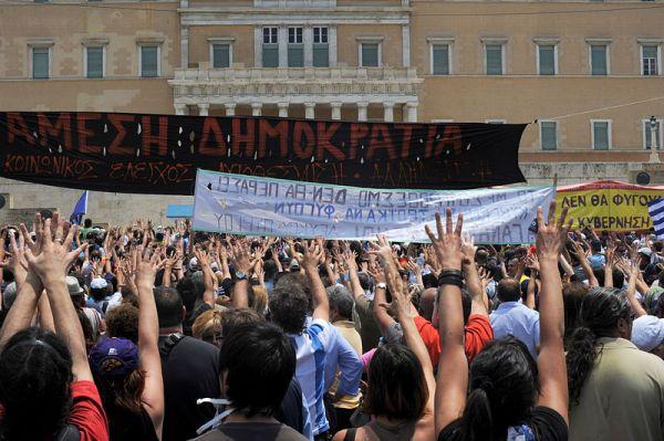 GRČKI NACIONALNI GOVOR TELA – MUNTZA