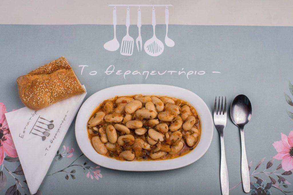 restoran u atini grcka kuhinja To Therapeftirio preporuka