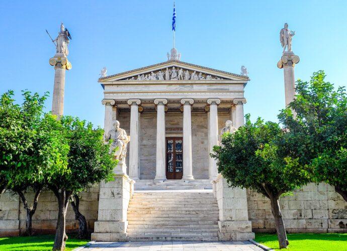 posao u grckoj univerzitet u atini