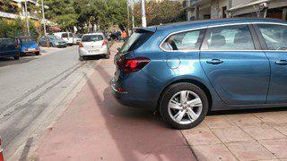 Život u Atini parkiranje