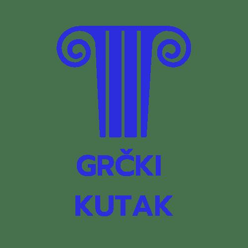 grcki kutak